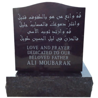 Islamic memorial