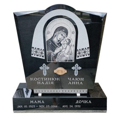 Orthodox Etched Monument